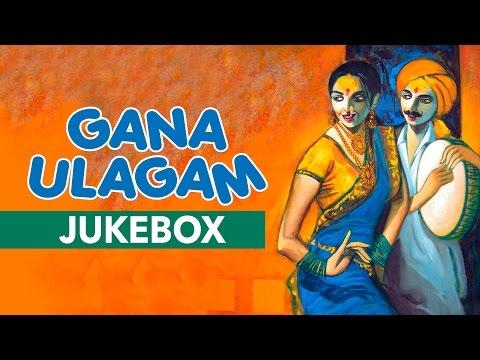 Gana Ulagam -  Vol - 2    Jukebox     Palani, Anthony, Nithya    Tamil