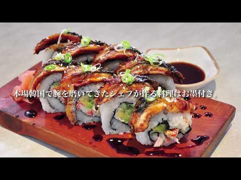 ポッポ 韓国&日本食レストラン (Created by The Perth Express)