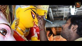Garia Pancha Durga Theme Song 2017  