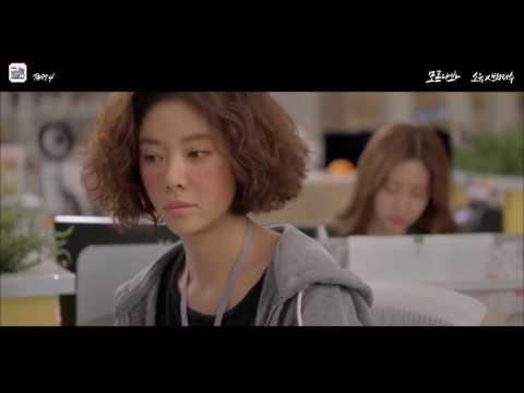 |korean dorama|#4 /Она была красоткой / She Was Pretty /