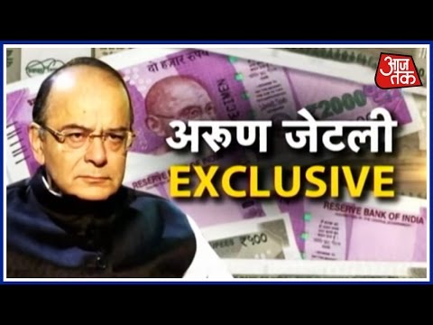 Exclusive Interview Of FM Arun Jaitley On Note Ban