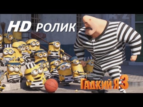 Видео Смотреть онлайн темная башня 2017 фильм бесплатно в хорошем hd 720