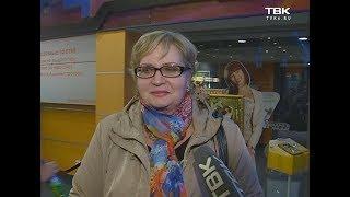 """Как красноярцы восприняли скандальный фильм """"Матильда"""""""