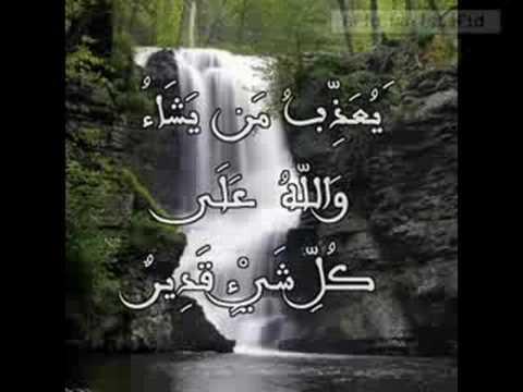 تحميل سورة البقرة بصوت سعود الفايز mp3