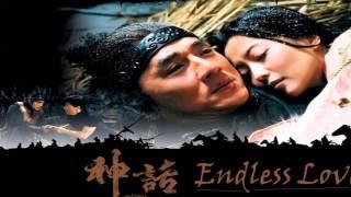 """電影神話主題曲-無盡的愛(金喜善&成龍) Jackie Chan & Kim Hee Sun - The Myth Theme Song """"Endless Love"""""""