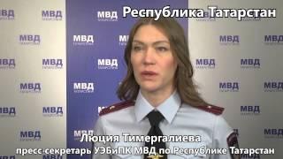 В Татарстане полицейские выявили цех по производству контрафактных чулочно-носочных изделий под в...(, 2014-10-17T12:49:39.000Z)