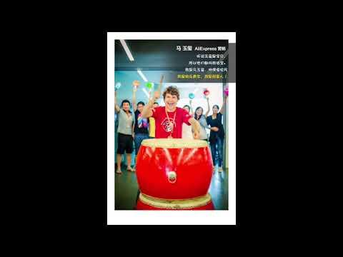 Александр Мальцев читает рэп про Alibaba Group на китайском языке