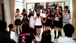 ハロウィンパーティー サミットプロ・レッスン場 琉球アイドル公式HP ht...