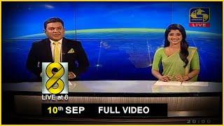 Live at 8 News –  2020.09.10 Thumbnail