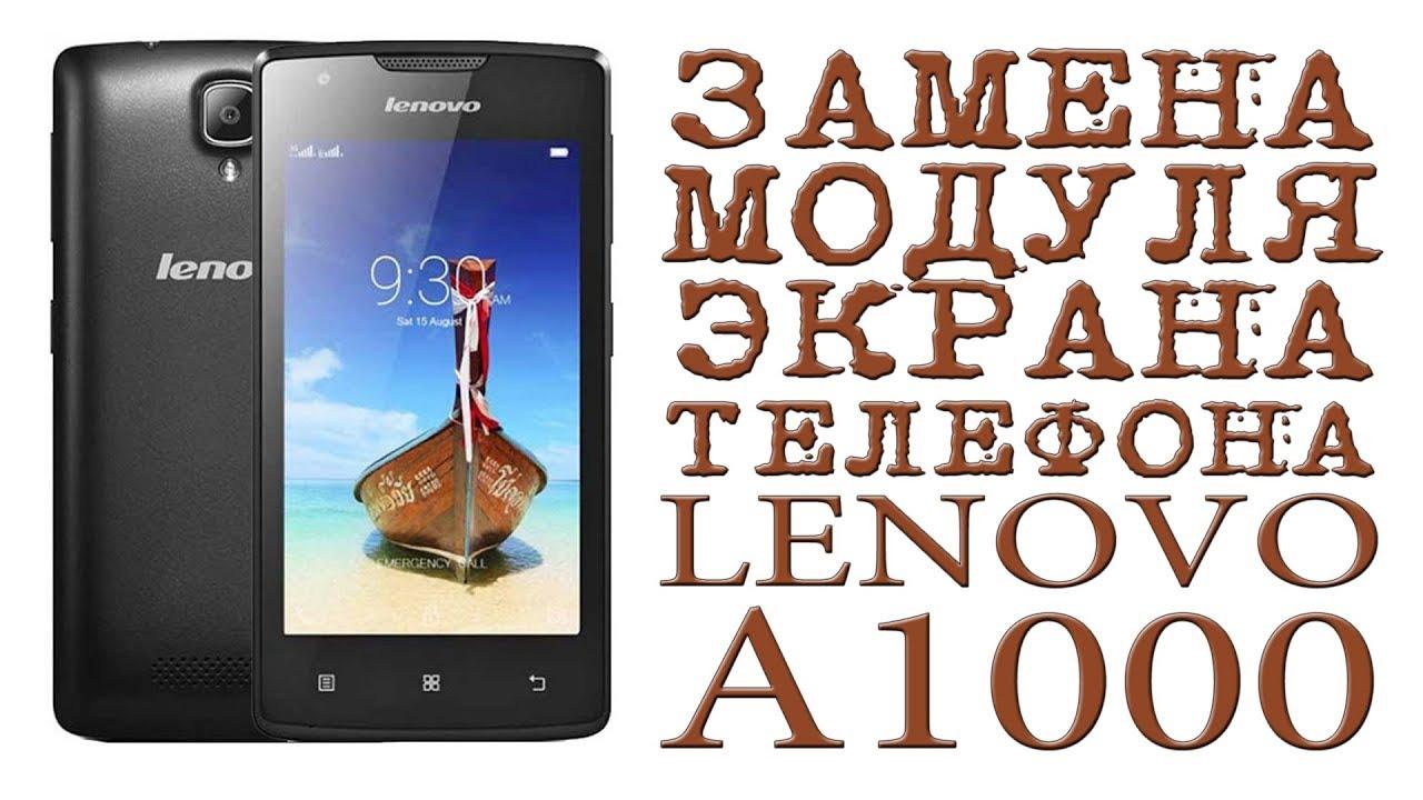 Каталог цен e-katalog >>> подобрать лучшую цену на мобильные телефоны lenovo в интернет-магазинах россии ✓ сравнение характеристик.