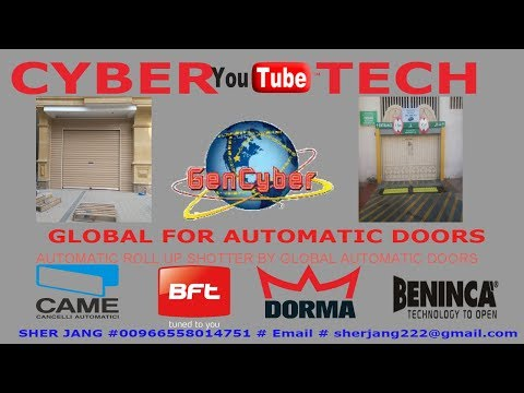 Automatic Roll up Shutters by Global Automatic Doors