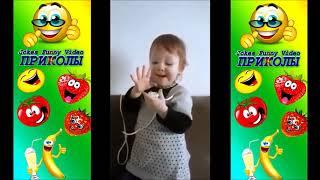 Приколы с детьми Подборка приколов с детьми Смешные видео детей