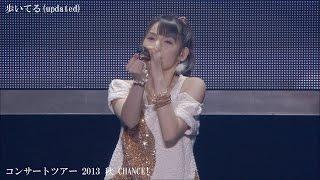 Sayumi Michishige Graduation Morning Musume。 Live Concert Collecti...