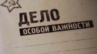 Материалы Секретных Расследований! СССР и НЛО! Документальный фильм. 23.10.2016