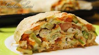МЕГА шаурма из лаваша с курицей, овощами и сыром! Рецепт!