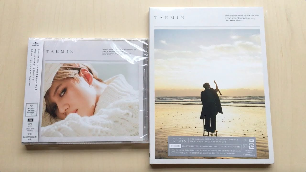 ♡Unboxing Taemin テミン 1st Japanese Studio Album TAEMIN (Standard & Limited  Edition)♡