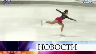 Алина Загитова стала абсолютной мировой рекордсменкой в одиночном катании на турнире в Оберстдорфе