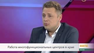 И.о. директора МФЦ Кубани Денис Гусейнов: основная проблема для клиентов — ожидание в очереди