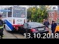 Подборка аварий и дорожных происшествий за 13.10.2018(ДТП, Аварии, ЧП, Traffic Accident)