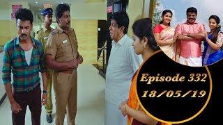 Kalyana Veedu | Tamil Serial | Episode 332 | 18/05/19 |Sun Tv |Thiru Tv