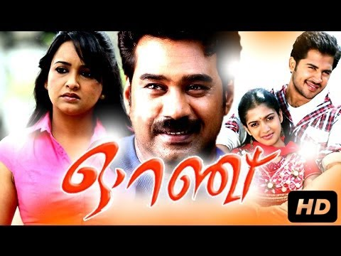 Orange Malayalam Movie | Biju Menon,...
