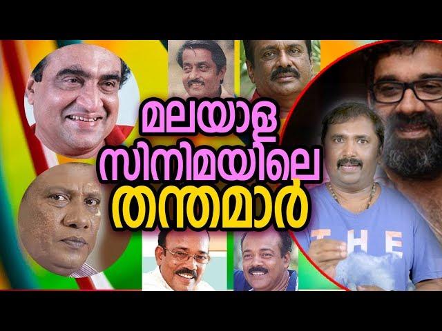 ????? ????????? ???????  | New Malayalam Video | Hotnsour TV | Malayalam cinema