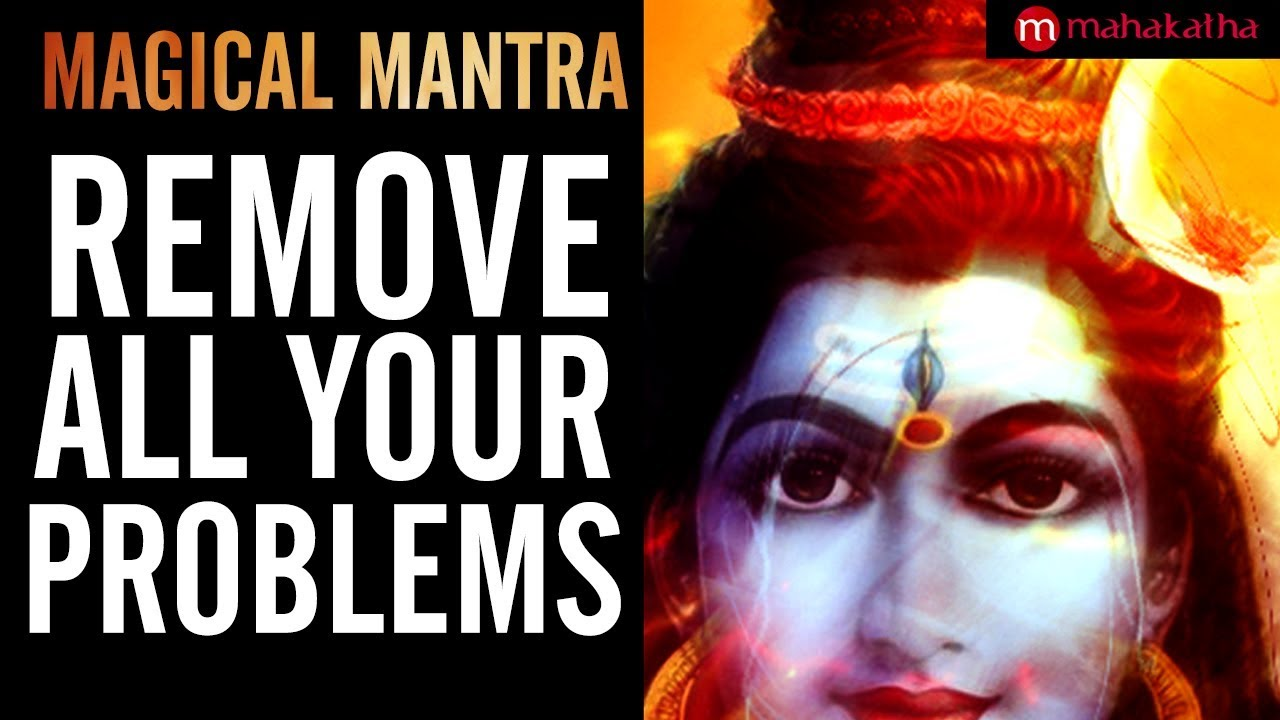 Shivashtakam Mantra Mantra To Remove All Problems Ancient