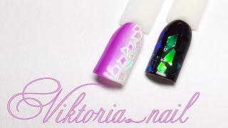 Маникюр. Дизайн ногтей  битое стекло (Glass Nails).