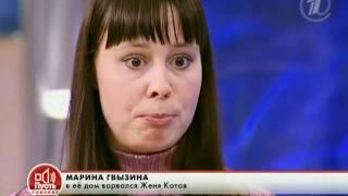 """""""Полицейский предел"""" Пусть говорят 31.01.12"""