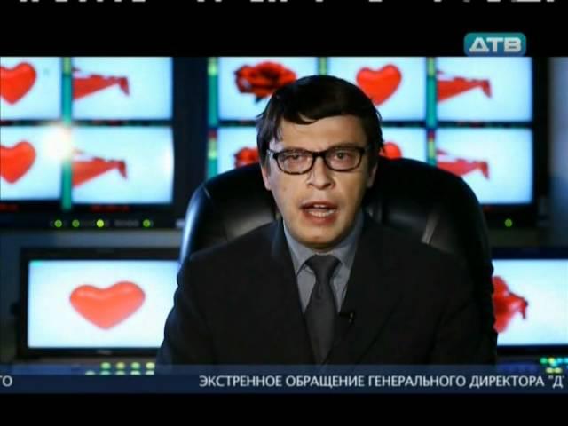 телевизор онлайн дтв судья смотреть молодушку