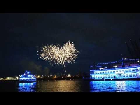 Feuerwerk Sonne, Boat und Sterne 2017
