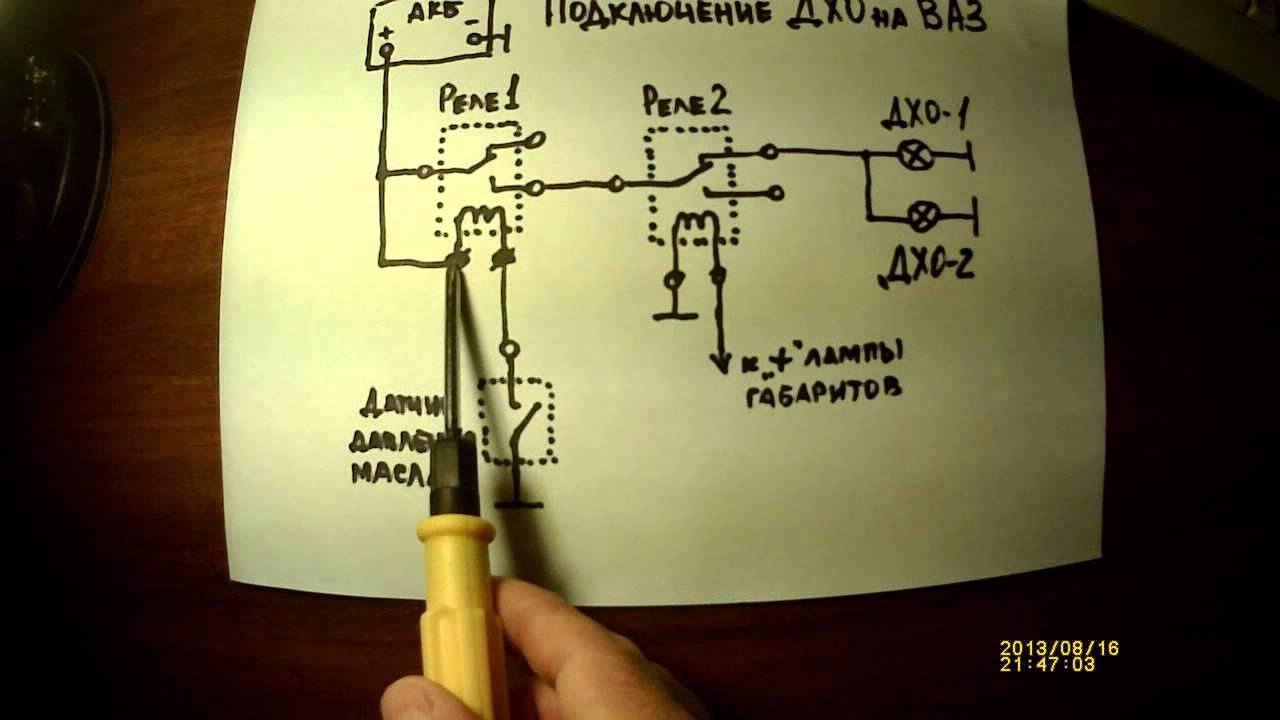 схема подключения датчика давления масла газ-3110