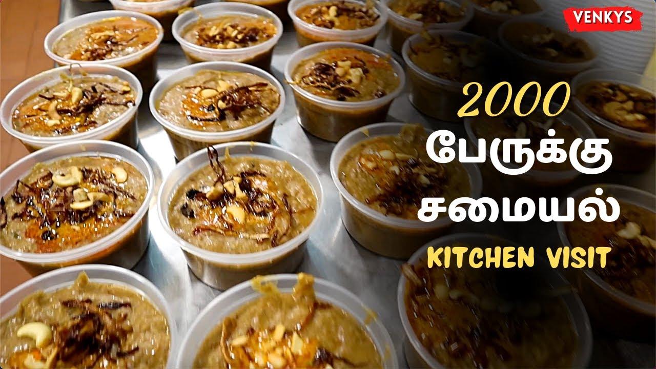 making food for 2000 people |american Indian restaurant | usa tamil vlogger | tamil  | venkys vlog