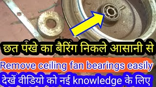 All Clip Of Puller Ceiling Fan Bearing Bhclip Com