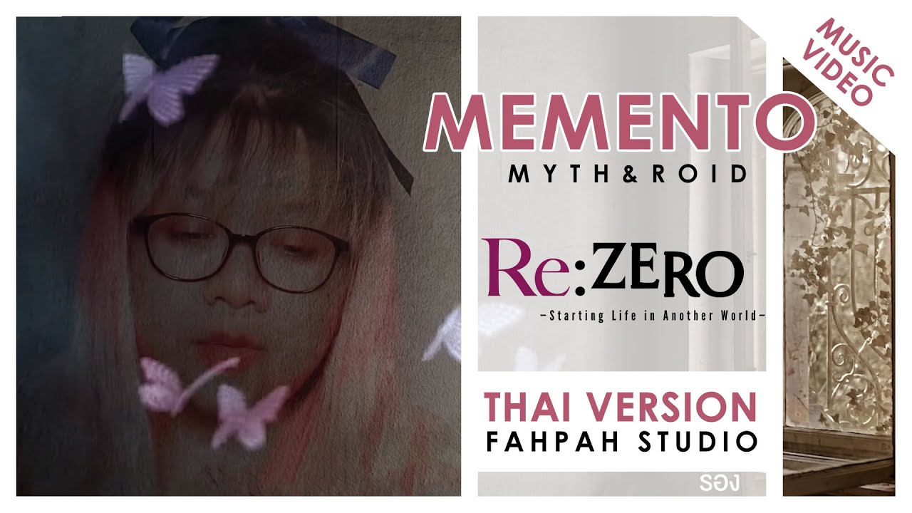(Thai Version) Memento - nonoc 【Re:Zero Season 2】 by Fahpah