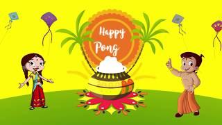 Chhota Bheem wishes you all a ..