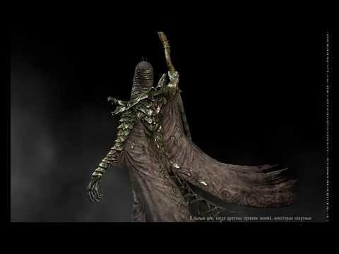 Skyrim: Квест группа охотников Вальдра