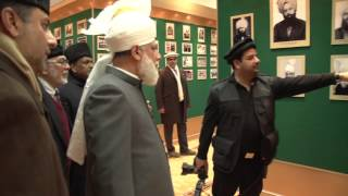 Hazrat Mirza Masroor Ahmad inaugurates Tahir House