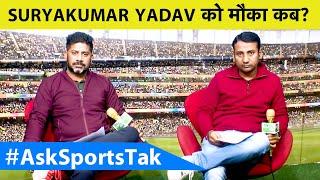 LIVE Q&A- T20 में Replacement और ODI टीम के चयन से क्या आप सहमत हैं? Vikrant Gupta and Rahul Rawat