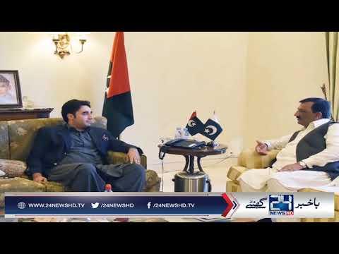 چیئرمین پاکستان پیپلز پارٹی بلاول بھٹو زرداری کی زیر صدارت جنوبی پنجاب اور آزاد کشمیر کے پارٹی رہن