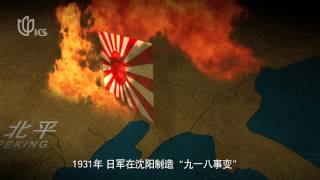 《东京审判》之《庭审争锋》片花 Promo of The Tokyo Trials: The Legal War Begins.