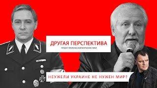 Адвокаты Дьявола в рясах. / обращение к российским епископам