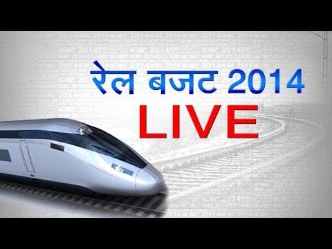 LIVE: Rail Budget 2014