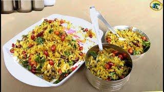 ৫ মিনিটে বানিয়ে ফেলা টিফিন/ব্রেকফাস্ট রেসিপি    Easy Indian Breakfast Recipe Poha recipe