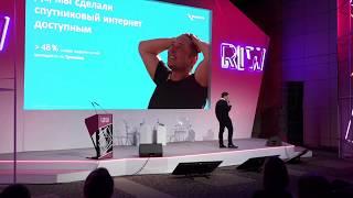 Триколор и Илья Варламов на RIW 2019