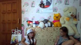 Подруги придумывали нам клички)))