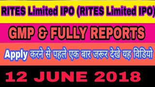 RITES Limited IPO (RITES Limited IPO) Detail  /GMP/REVIEW/APPLY OR NOT