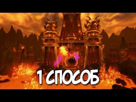 5 Спо�обов Заработать на Жетон в World of Warcraft