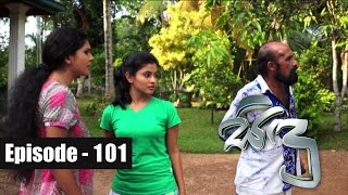 Sidu | Episode 101 26th December 2016 Thumbnail