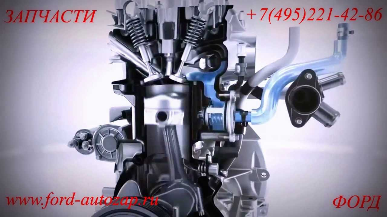 Ford MT 75 Video